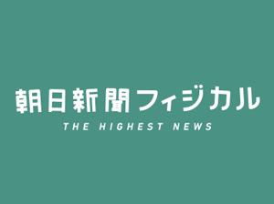 asahi_thumbnail