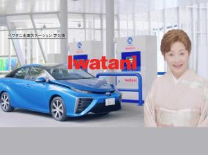 IWATANI_アイキャッチ